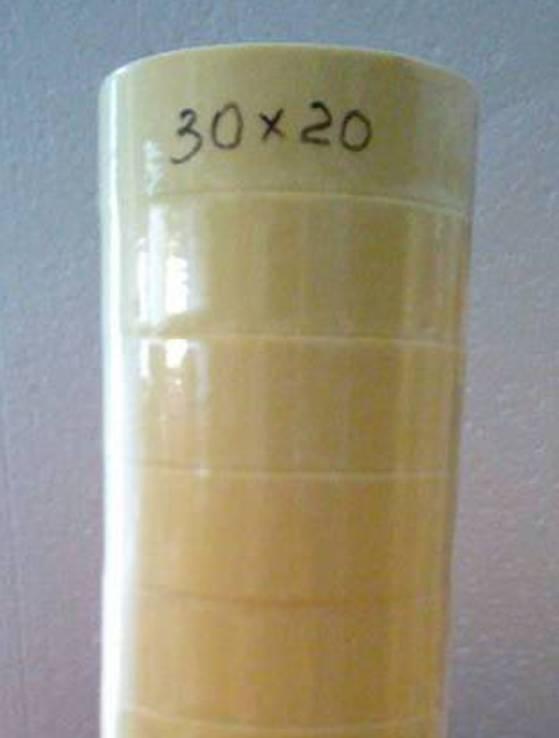 скотч желтый малярный макро