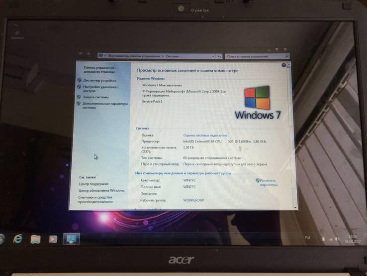 Ноутбук Acer ASPIRE 5310 series б.у.