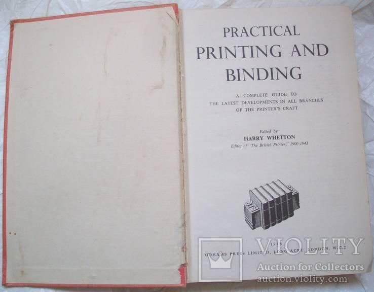 Печатное и переплетное дело (англ.) Harry Whetton, 1946 г., фото №2