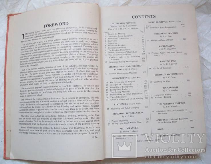 Печатное и переплетное дело (англ.) Harry Whetton, 1946 г., фото №4