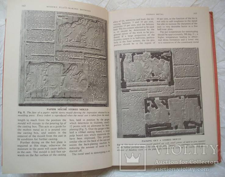 Печатное и переплетное дело (англ.) Harry Whetton, 1946 г., фото №9