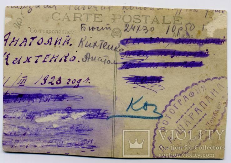 Кадиевка 1928 г. Фото со знаком Х лет октябрьской революции и неизвестный знак, фото №4