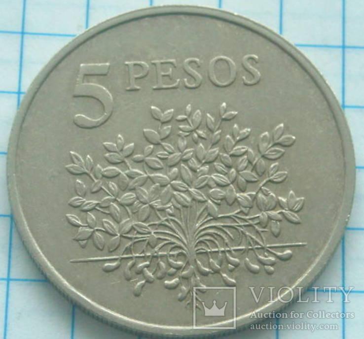 5 песо, Гвинея-Бисау, 1977г.