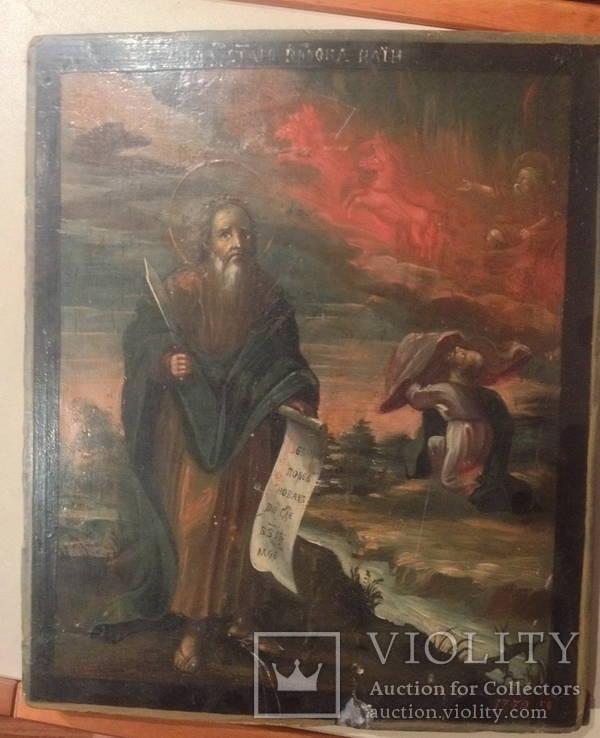 Икона Св.Пророк Илия, 1770 г.