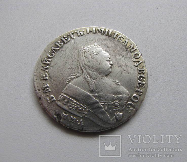 ролях: Константин серебряный рубль елизавета 1752 цена работы