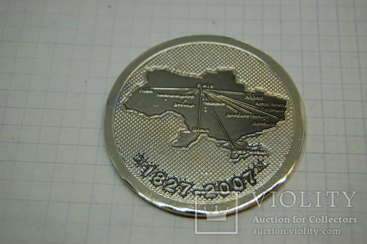 Знак и медаль. 180 лет со дня основания Пробирного дела в Украине, фото №8