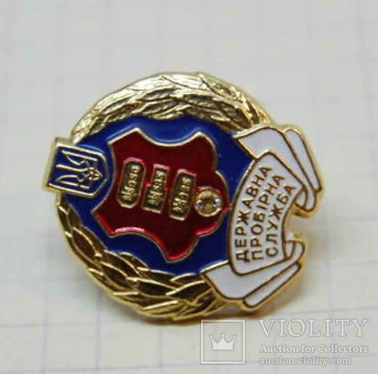 Знак и медаль. 180 лет со дня основания Пробирного дела в Украине, фото №9