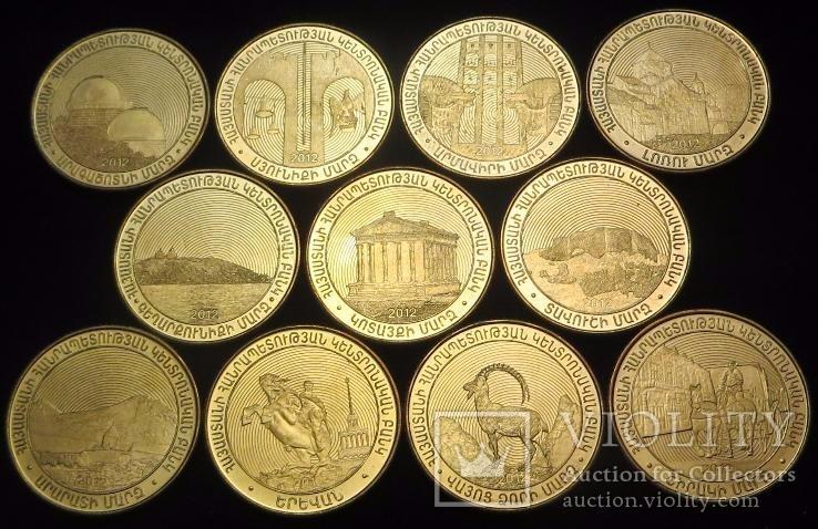 Арменія, набір 11 монет, 2012 рік, фото №2
