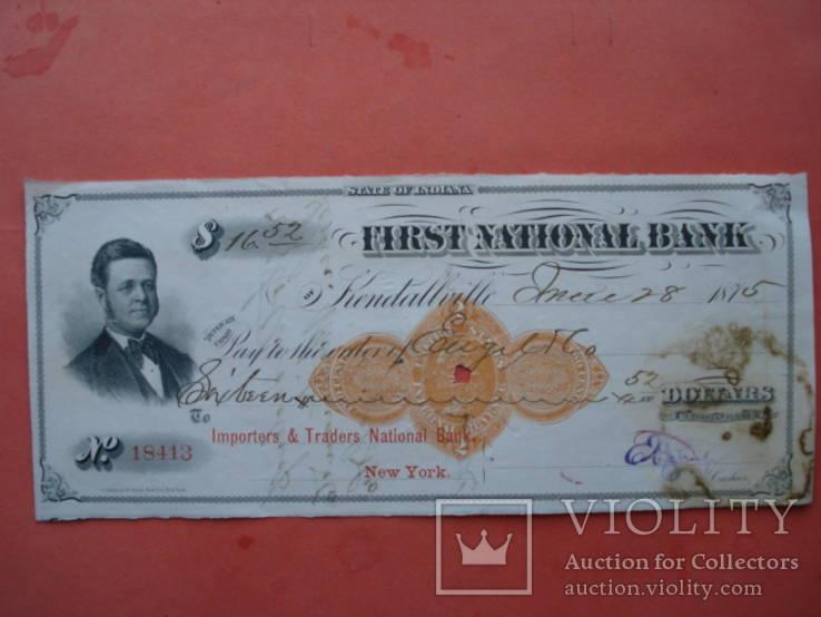 США чек 1875 год на 16,52$