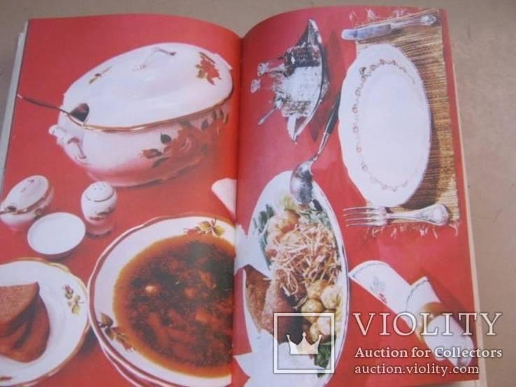 Современная Украинская Кухня, фото №5