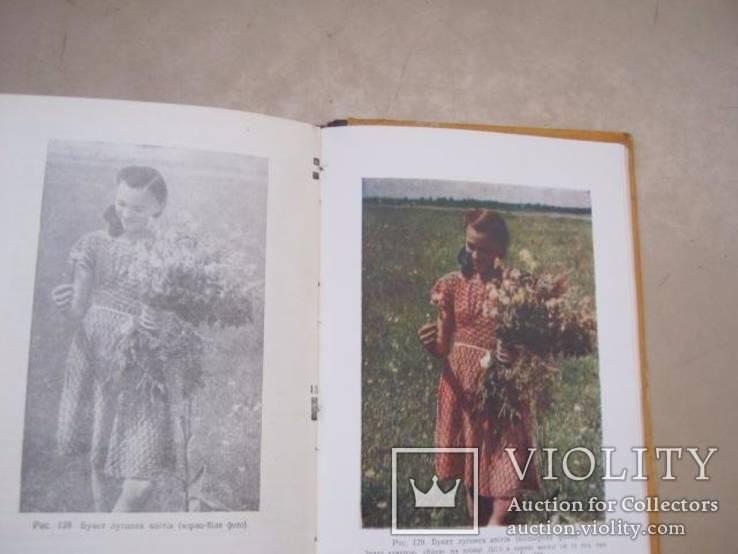 Юный фотолюбитель ( на укр. языке) 1961 г., фото №6