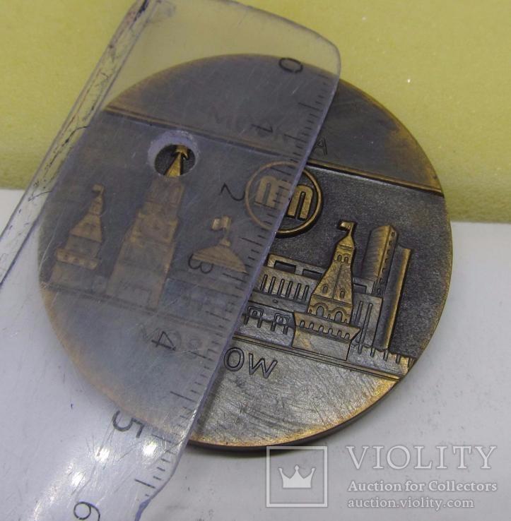 Медаль 1982 Международные соревнования по Спортивной Гимнастике. Газета Московские Новости, фото №3