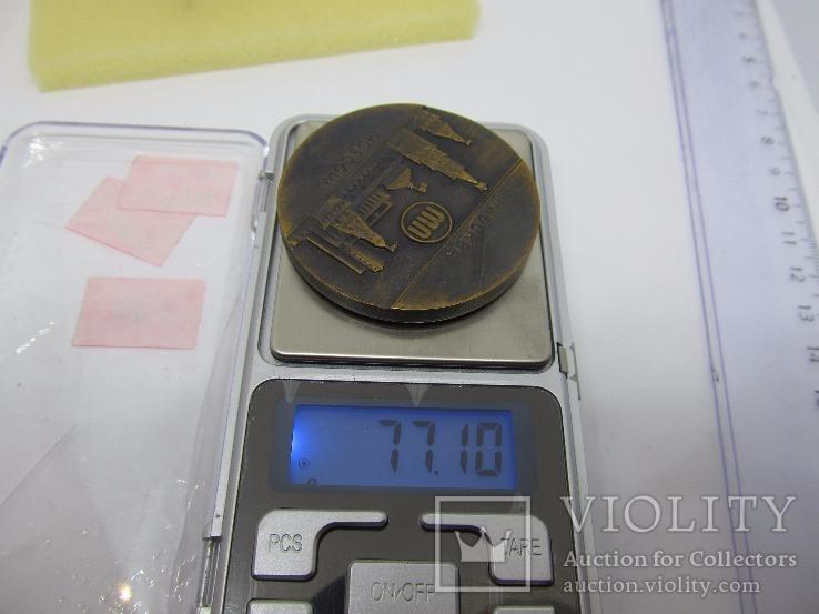 Медаль 1982 Международные соревнования по Спортивной Гимнастике. Газета Московские Новости, фото №4