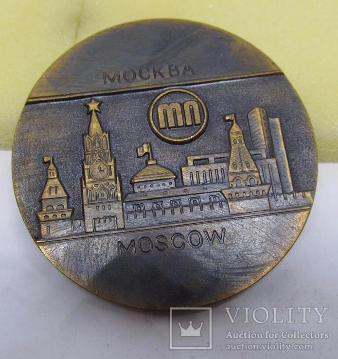 Медаль 1982 Международные соревнования по Спортивной Гимнастике. Газета Московские Новости, фото №5