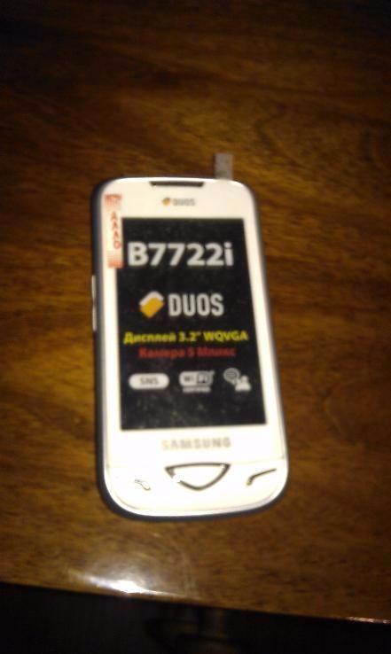 Телефон Samsung B 7722 i белый новый на 2 sim карты