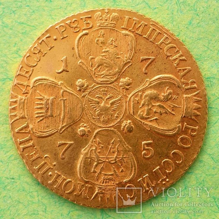 Золотые 10 рублей Екатерины ІІ 1775 г. Биткин-R, Петров-22руб, Ильин-20руб.