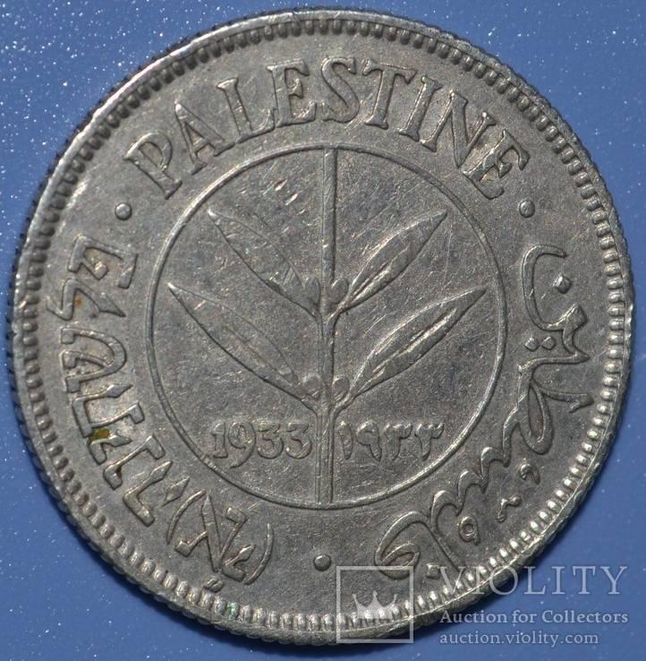 Британская Палестина 50 милс 1933 г.
