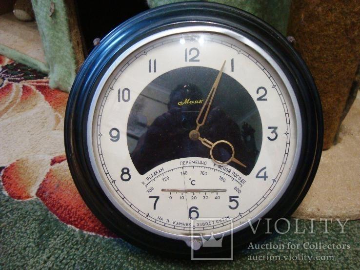 Часы Маяк,с барометром и термометром