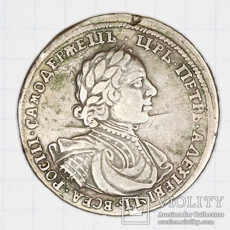 Полтина 1718 года