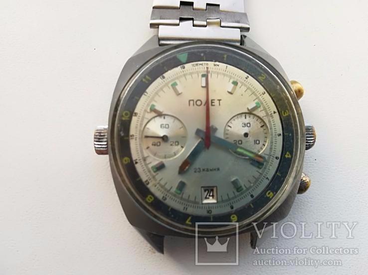 Часы Полет Хронограф 3133