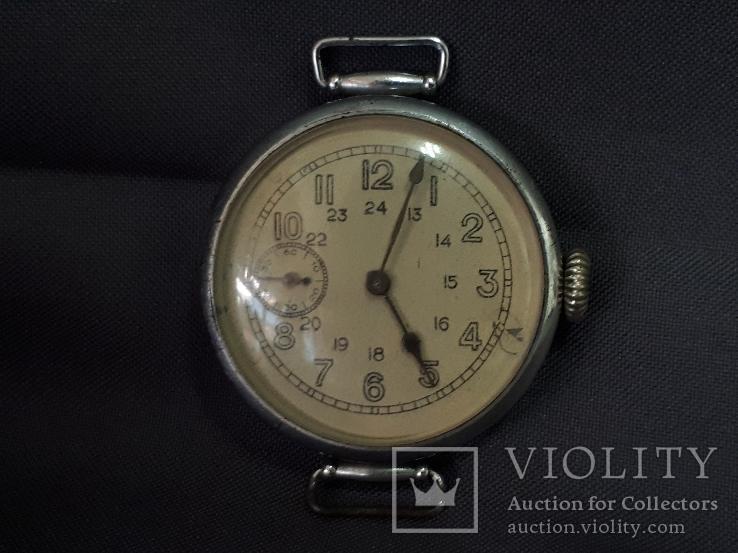 Часы карманные  1938 год кировские