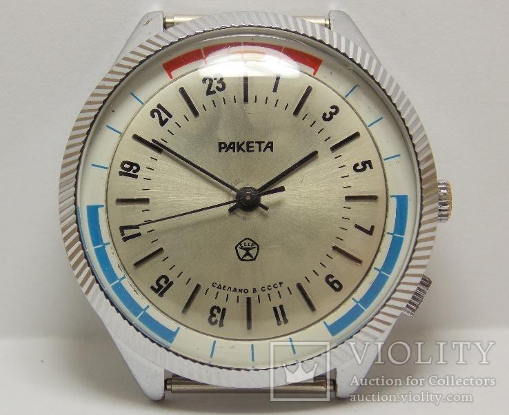 Часы Ракета 24 часа (знак качества)