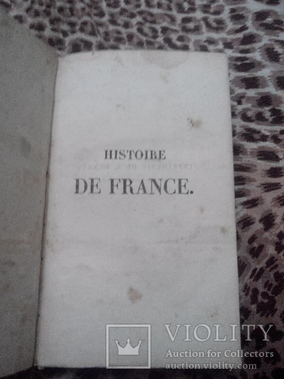 1830 год история франции