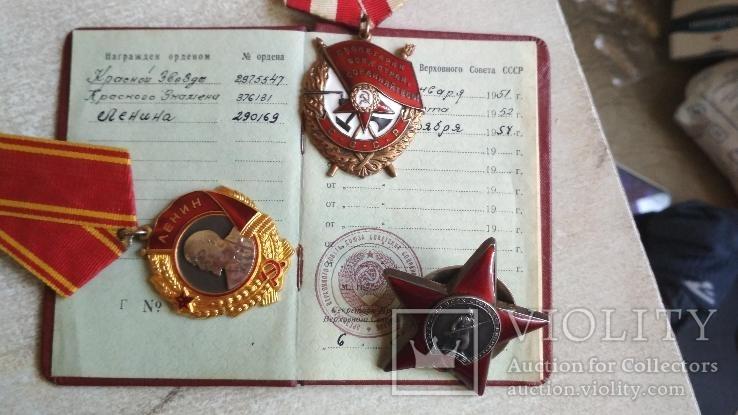 Орден ленина бкз и красная звезда Яковлев Кузьма Кузьмич