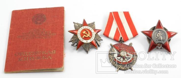 Комплект на майора три ордена Красная Звезда, Красное Знамя, Отечественная война 2ст
