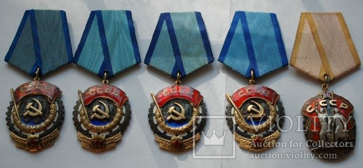 4 Ордена ТКЗ + Знак почета на одного кавалера с документами