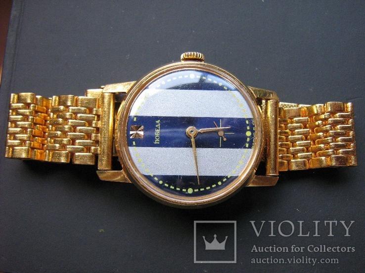 Часы Победа с браслетом Au