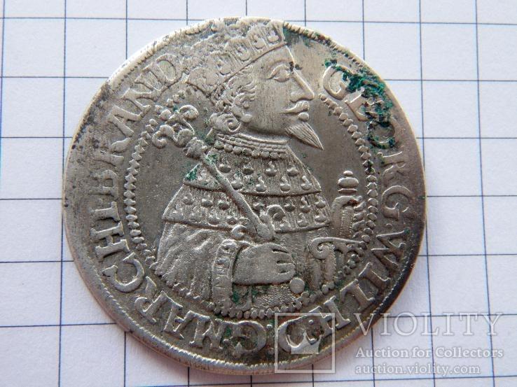Орт -1625