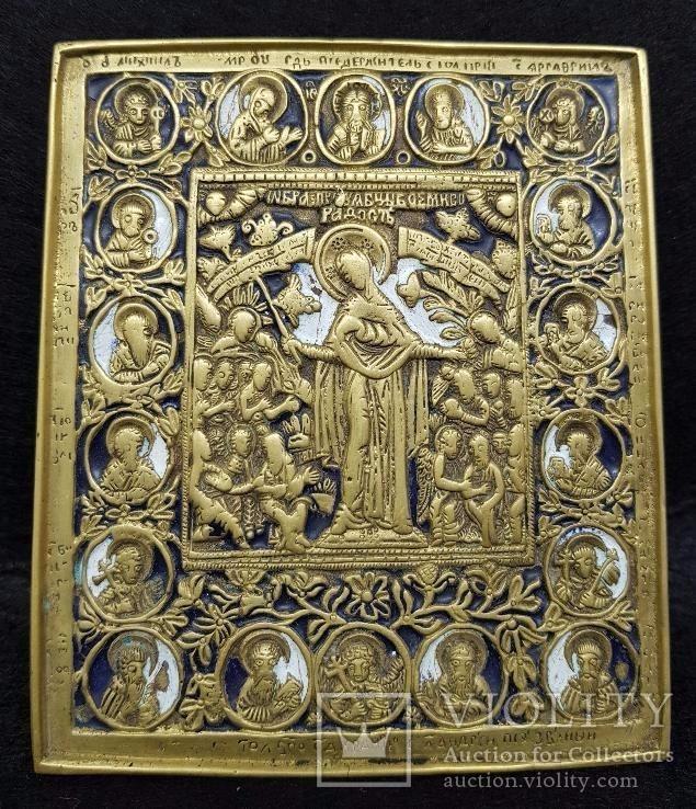 Икона Богоматерь Всех Скорбящих Радость.