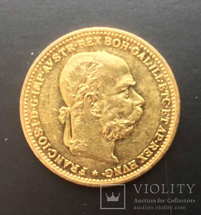 20 Крон 1896г. Австро - Венгрия.