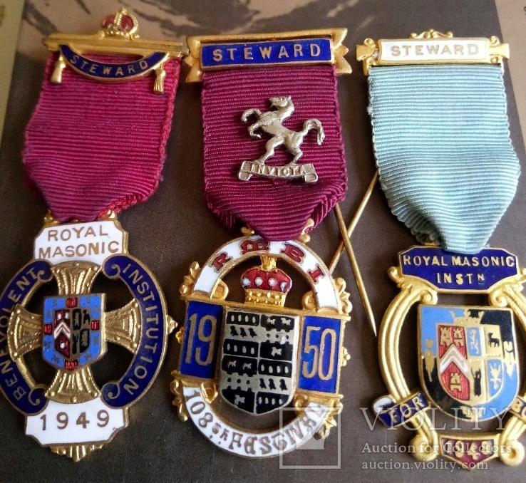 3 медали Steward. Состояние.