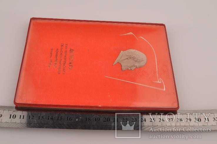 Блокнот делегату XVIIII Тернопільської обласної партійної конференції. 1978 р., фото №11