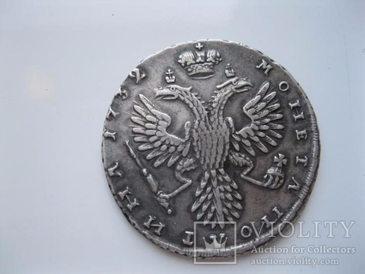 Полтина 1732 год