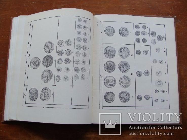 Монеты Древнего Хорезма. Б. И. Вайнберг (2), фото №3