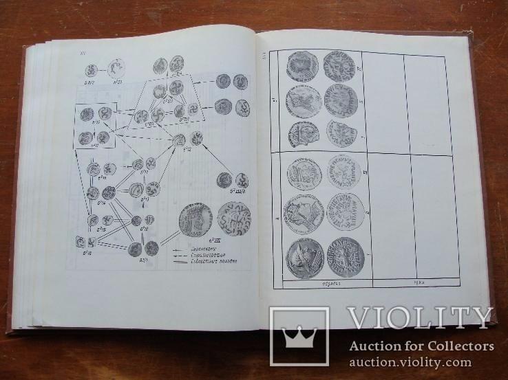 Монеты Древнего Хорезма. Б. И. Вайнберг (2), фото №4