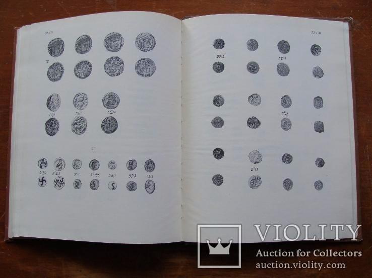 Монеты Древнего Хорезма. Б. И. Вайнберг (2), фото №10