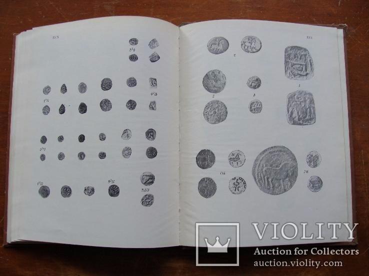 Монеты Древнего Хорезма. Б. И. Вайнберг (2), фото №11