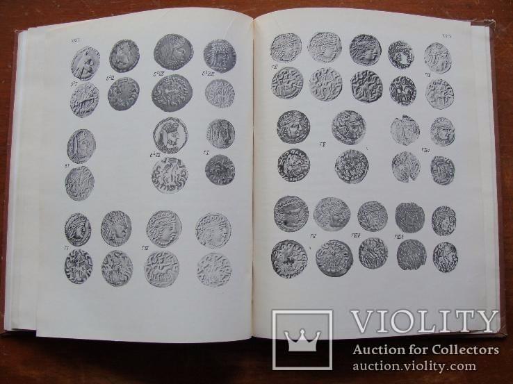 Монеты Древнего Хорезма. Б. И. Вайнберг (2), фото №12