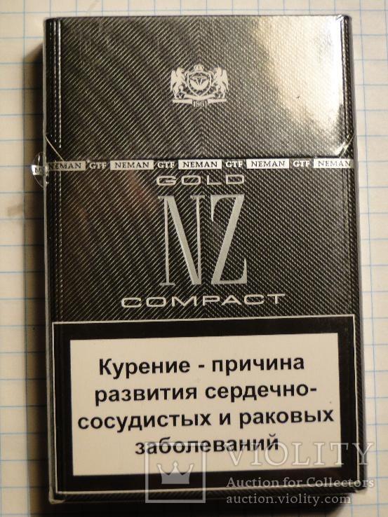 Nz сигареты купить ярославль купить сигареты оренбург