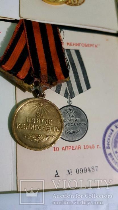 Медали с документами второй мировой, фото №3