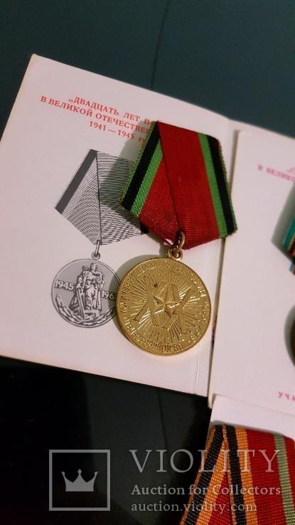 Медали с документами второй мировой, фото №5