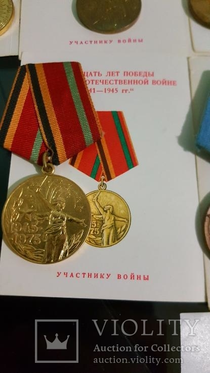 Медали с документами второй мировой, фото №10