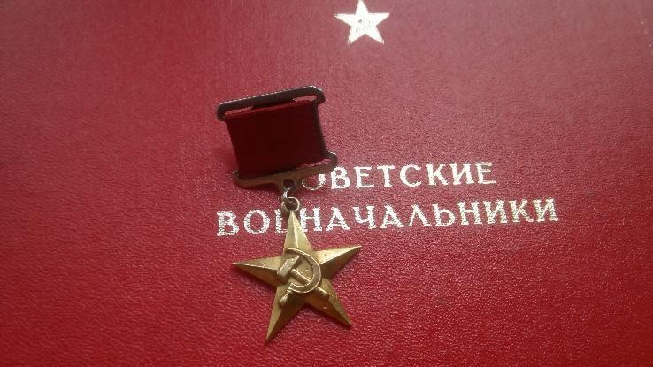 Комплект- ГСТ+Ленин+малая книжка