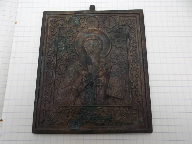 Святой Антипий Целитель Икона .