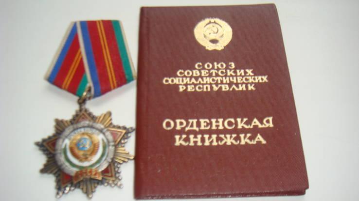 Дружба народов -с док.