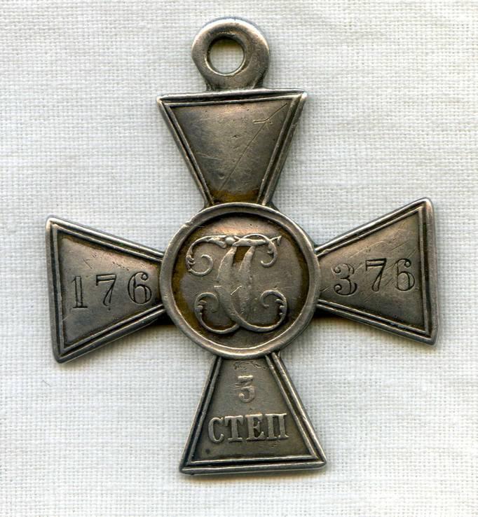 ГК 3 ст. 176376